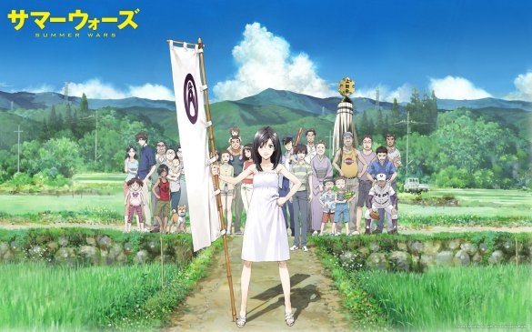 summerwars4